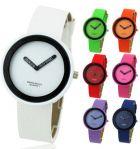Наручные белые женские часы