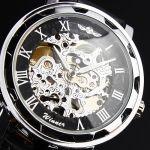 Мужские часы скелетоны Luxury Silver