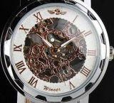 Стильные часы скелетоны для мужчин