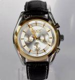 Многофункциональные мужские часы с автоподзаводом